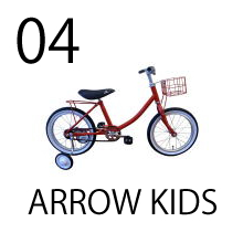 ARROW KIDS